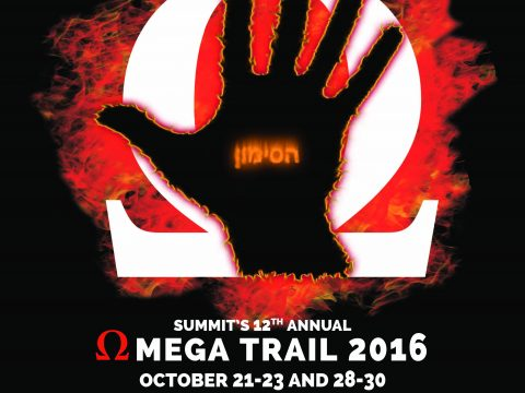 2016-omegatrail-poster